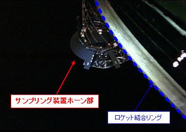 画像提供(C)JAXA